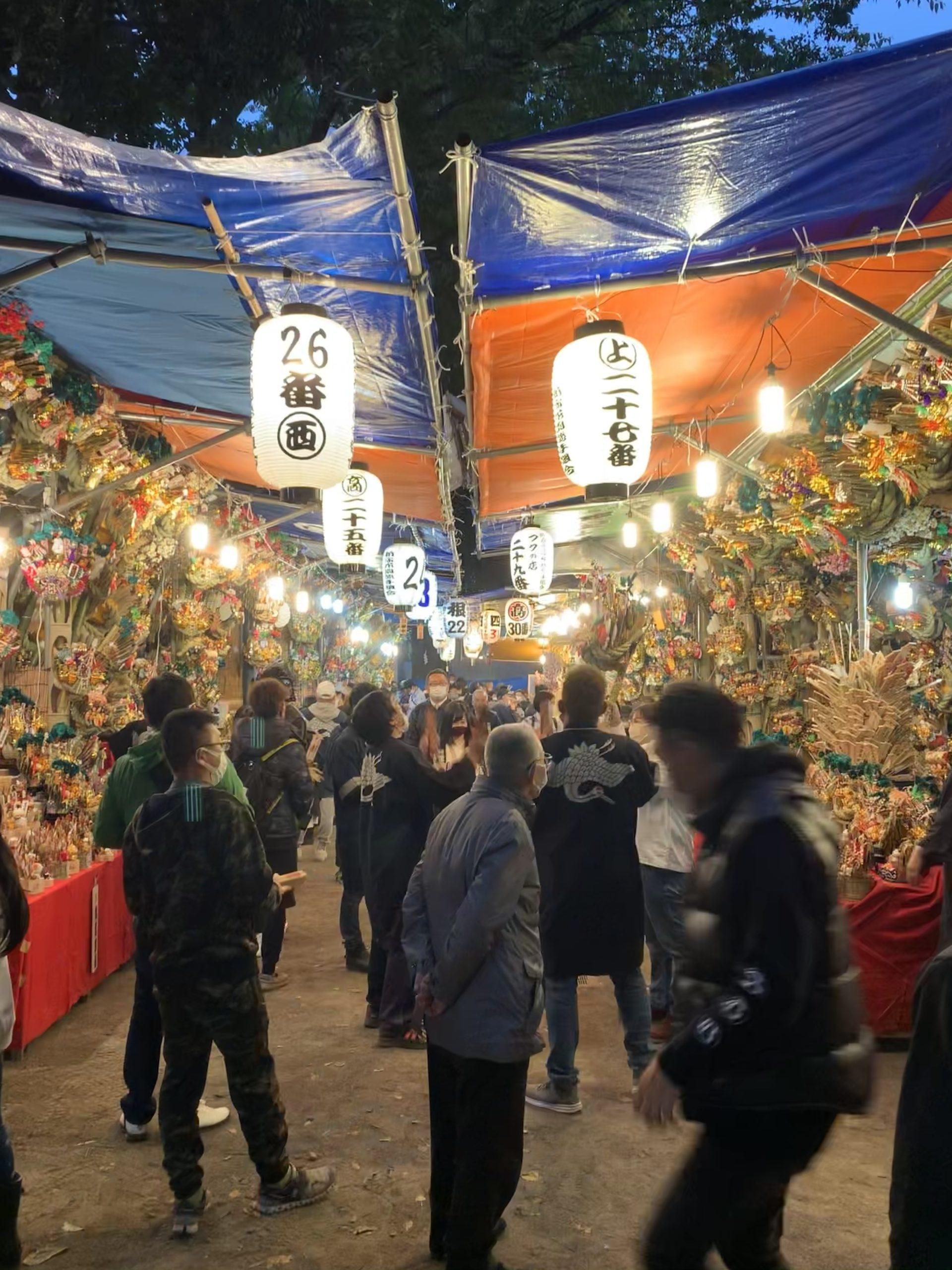東京新宿大酉祭 一の酉(花園神社)