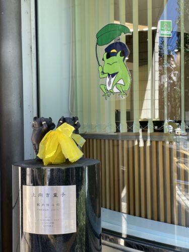 駅からハイキング ニシオギカエルに会えるかも!? カフェとアンティークの街「ニシオギ」(西荻窪駅)